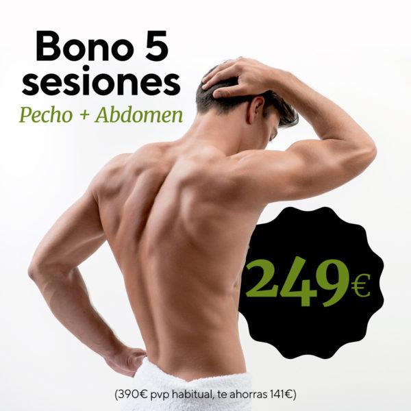 Bono 5 sesiones depilación láser